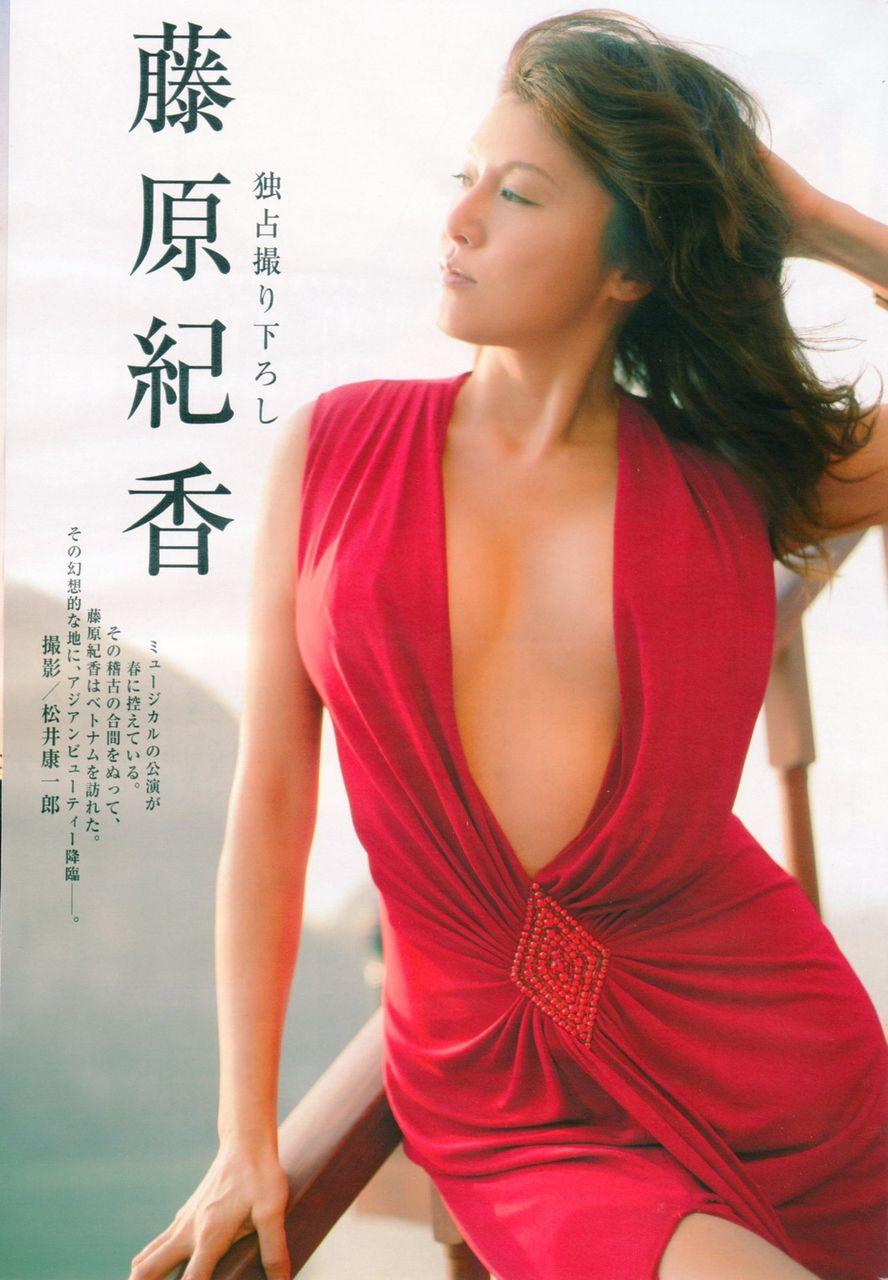 藤原紀香(46)最新セックス濡れ場やセミヌードエロ画像144枚・23枚目の画像