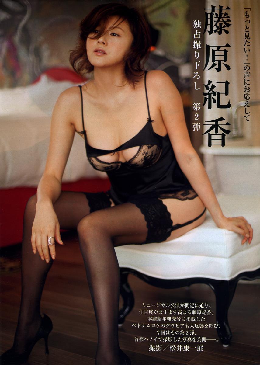 藤原紀香(46)最新セックス濡れ場やセミヌードエロ画像144枚・93枚目の画像