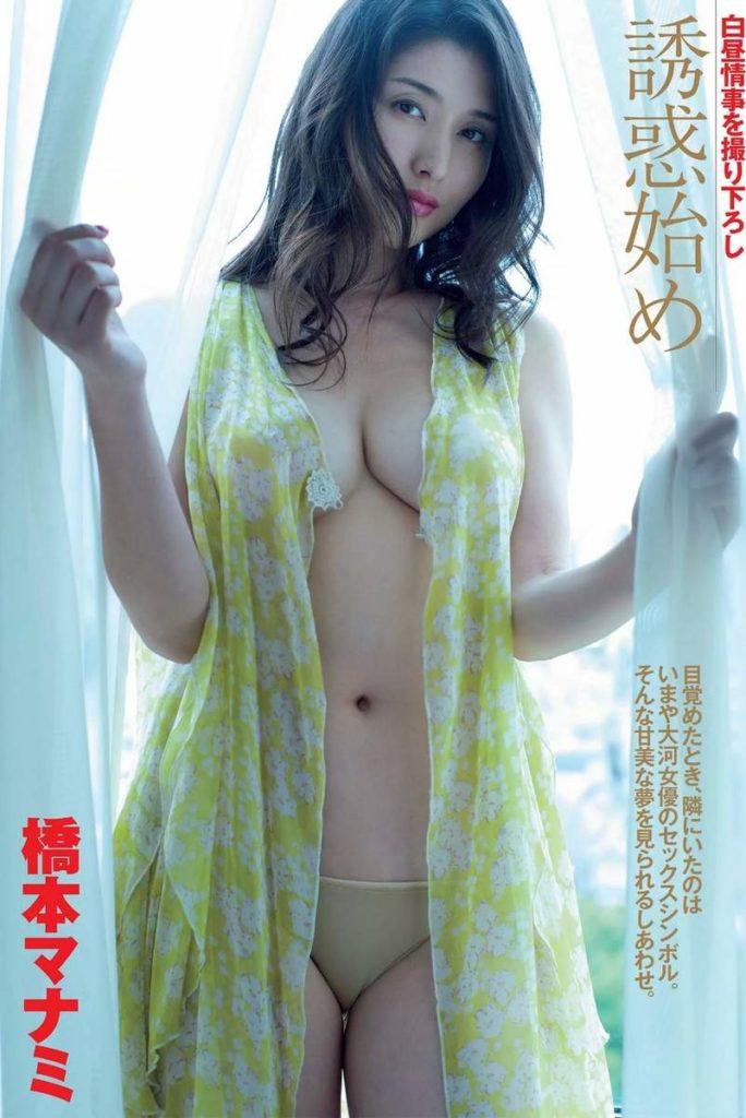 橋本マナミの誘惑着衣ヌード