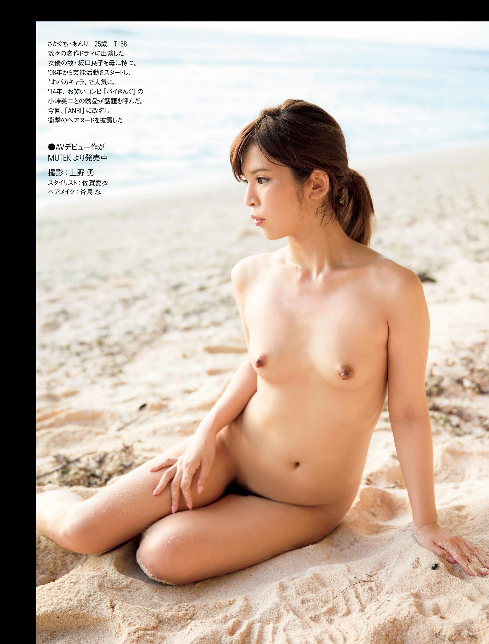 ANRIの浜辺セクシー全裸ヌード