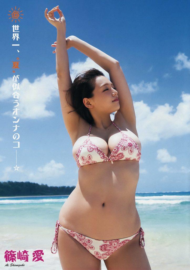 篠崎愛(25)の最新グラビア&全裸ヌードアイコラ画像85枚・12枚目の画像