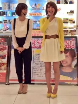 【画像あり】伝説のAV女優・及川奈央(34)現在の仕事…←少し垂れたけど巨乳は健在だった…