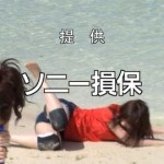 【速報】不倫乃木坂メンバーが着衣巨乳に胸チラ生足太ももパンチラと地上波で大サービスしてるwwwww(エロキャプ画像あり)
