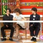 フジテレビ 加藤綾子アナの番組でのしぐさが超可愛い・・・こんなことされたら、男は確実に落ちるンゴねぇ・・・
