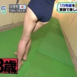 【放送事故】素人(28歳)が競泳水着姿でおっぱいサイズにお尻丸見えwwwwwwww(エロキャプ画像あり)