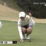 ゴルフ中継を完全エロ目線で見たらパンチラお尻がエロ過ぎて抜きまくれるんだがwwwww(女子ゴルファーエロキャプ画像あり)