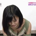 小島瑠璃子が深夜番組でおっぱいチラリ…Eカップ乳がむぎゅ…(※画像あり)