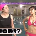 【画像あり】小島瑠璃子の無修正水着がエロすぎて蛭子さんが思わず射精した模様www