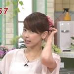 画像☆女子アナの加藤綾子さん、お口エロ過ぎワロタwwwwwwww