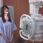 【芸能人】桐谷美玲ちゃんの精密検査シーンがなぜだか妙にエロいんだがwwwwwwwエロキャプ画像★