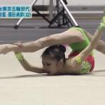 【削除注意】12歳のハ●マン・股間が見えた…激ヤバの新体操wwwwww(エロキャプ画像あり)