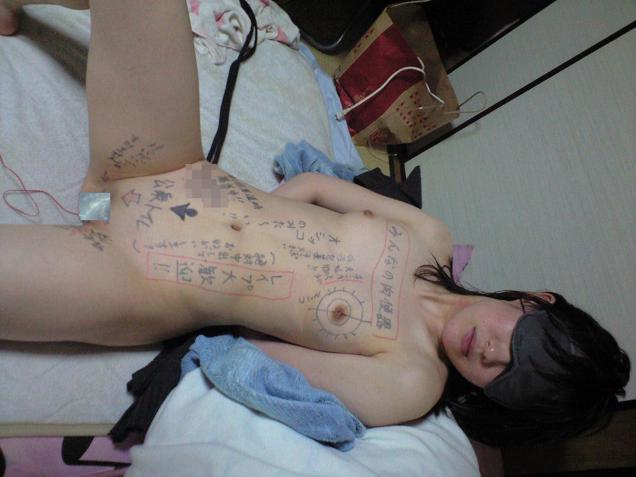 落書きされた肉便器女のリベンジポルノエロ画像33枚・1枚目の画像