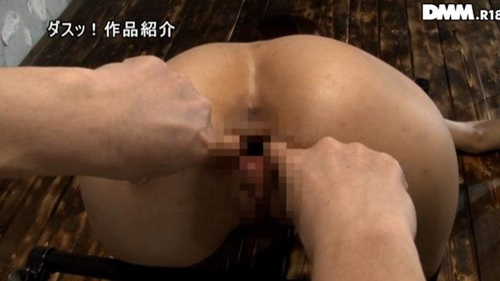 手枷・足枷で完全拘束状態の雌豚肉便器のエロ画像26枚・4枚目の画像
