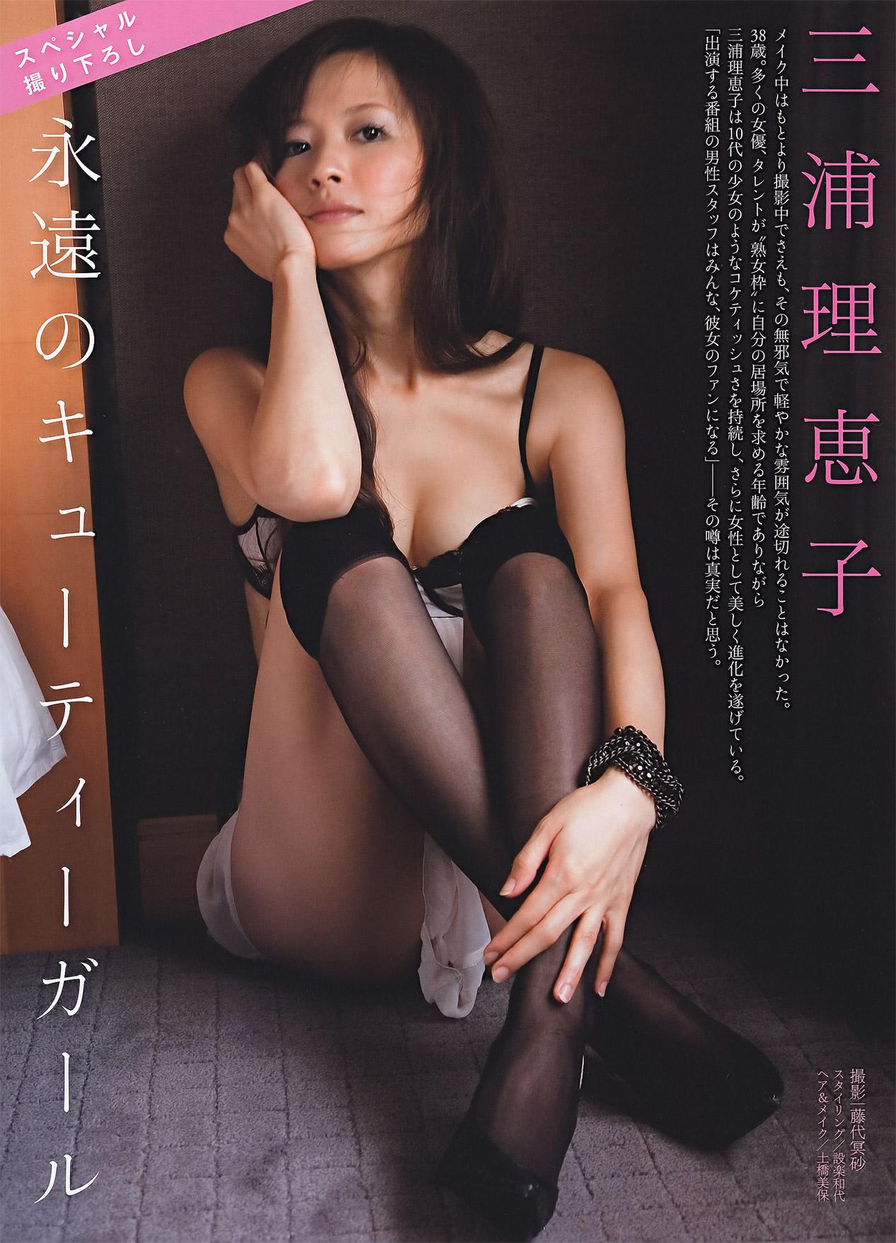 【三浦理恵子アイコラヌード】おっぱい丸見え!こんなエロくて美人なBBAならマジ抱きたいよなwwwww女優・芸能人お宝画像★・5枚目の画像