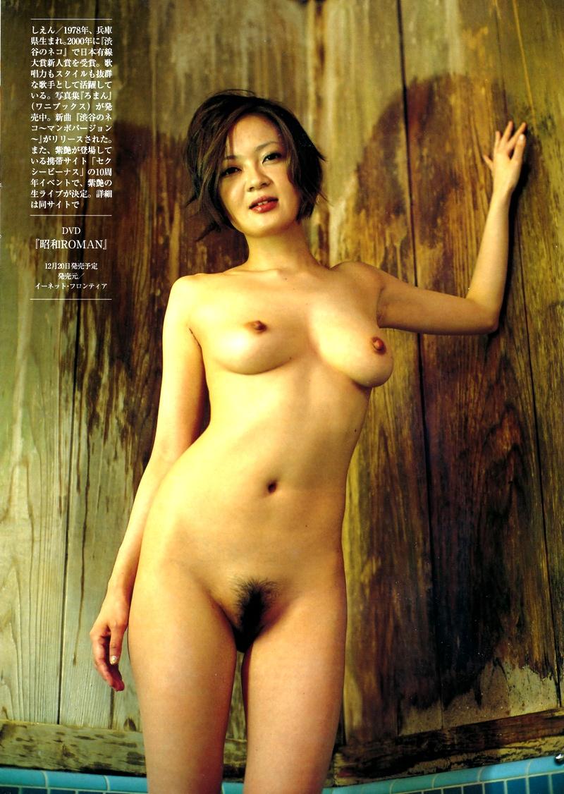 西川峰子 ヌード bo013
