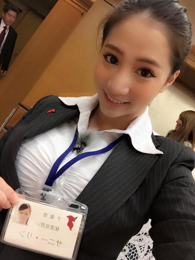 台湾美女モデル「サニー・リン」のフェラにハメ撮り動画が流出wwwwww(リベンジポルノ画像あり)・17枚目の画像