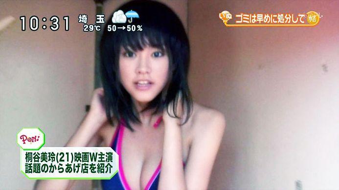 【桐谷美玲ヌード】全裸だよね?細身好きにはたまんないスレンダーボディーの桐谷美玲のグラビア&芸能人お宝画像★・27枚目の画像