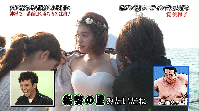 筧美和子のアイコラヌードやセックス濡れ場のエロ画像220枚・152枚目の画像