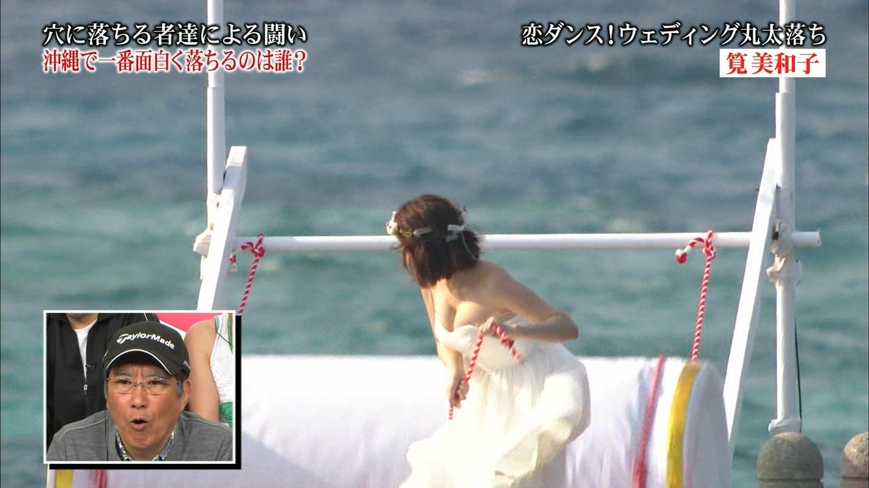 筧美和子のアイコラヌードやセックス濡れ場のエロ画像220枚・170枚目の画像