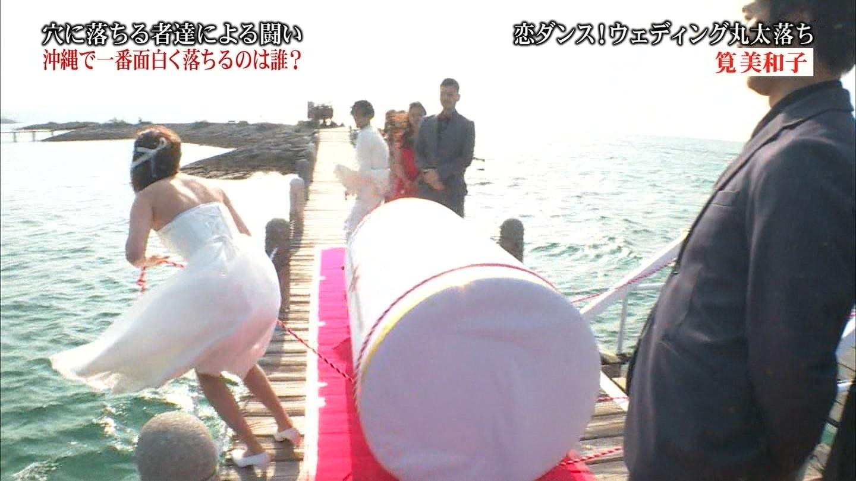 筧美和子のアイコラヌードやセックス濡れ場のエロ画像220枚・174枚目の画像