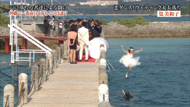筧美和子のアイコラヌードやセックス濡れ場のエロ画像220枚・178枚目の画像