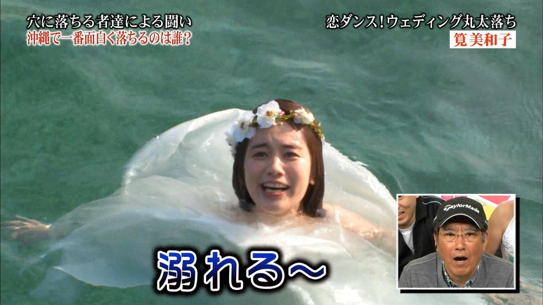筧美和子のアイコラヌードやセックス濡れ場のエロ画像220枚・180枚目の画像