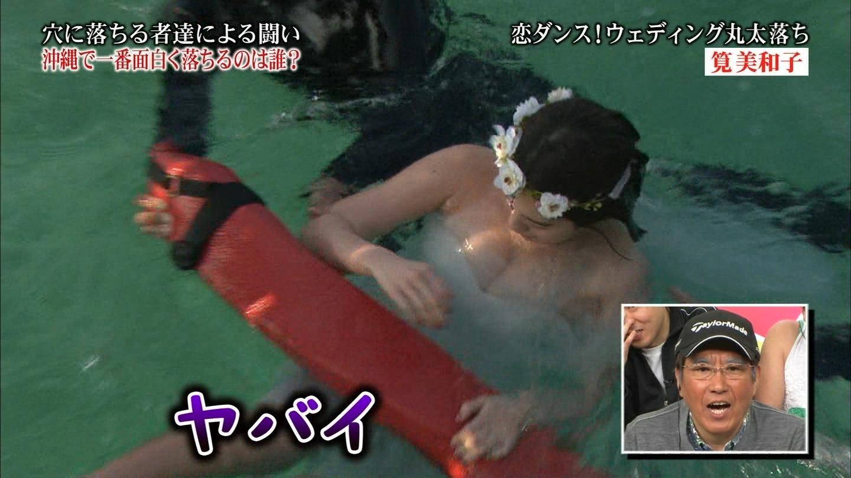 筧美和子のアイコラヌードやセックス濡れ場のエロ画像220枚・184枚目の画像