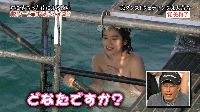 筧美和子のアイコラヌードやセックス濡れ場のエロ画像220枚・193枚目の画像