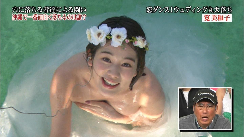 筧美和子のアイコラヌードやセックス濡れ場のエロ画像220枚・198枚目の画像