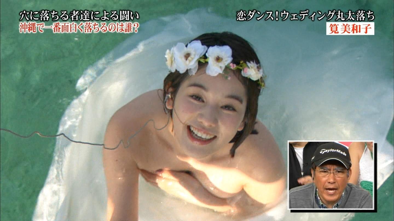 筧美和子のアイコラヌードやセックス濡れ場のエロ画像220枚・199枚目の画像