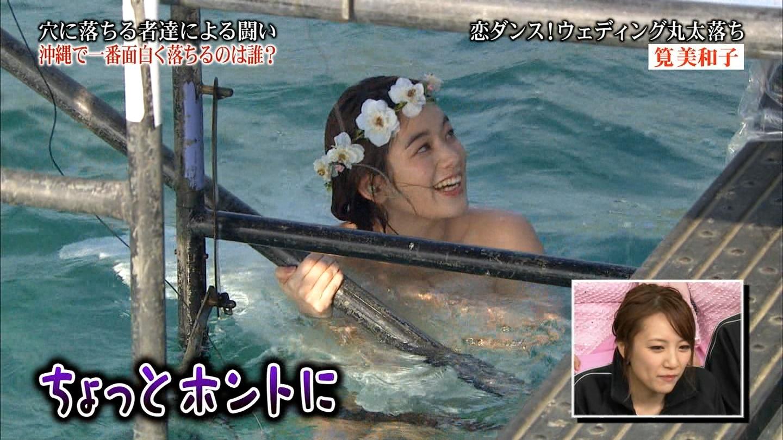 筧美和子のアイコラヌードやセックス濡れ場のエロ画像220枚・203枚目の画像