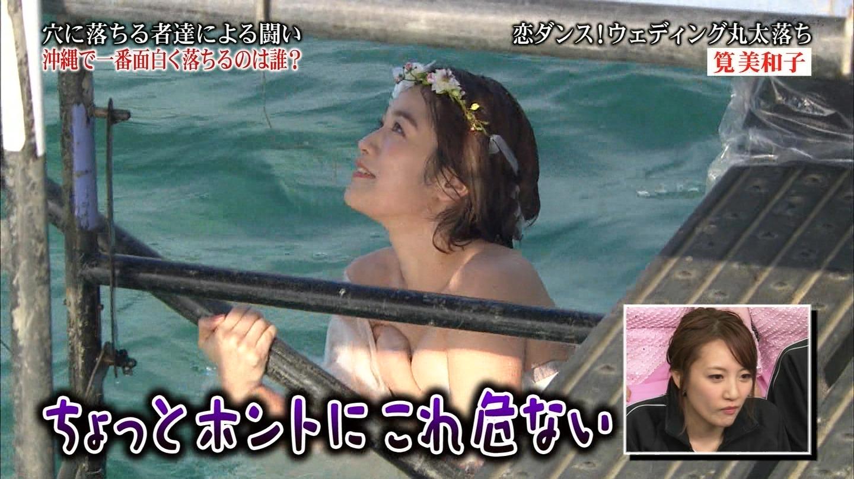 筧美和子のアイコラヌードやセックス濡れ場のエロ画像220枚・204枚目の画像