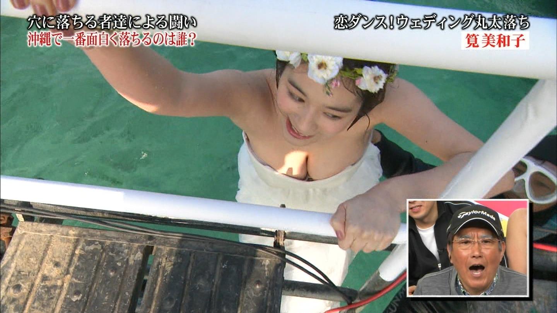 筧美和子のアイコラヌードやセックス濡れ場のエロ画像220枚・209枚目の画像