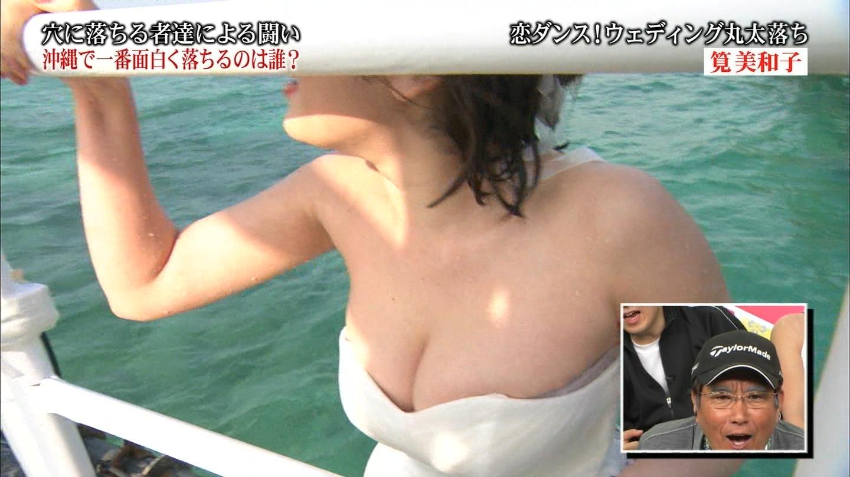 筧美和子のアイコラヌードやセックス濡れ場のエロ画像220枚・211枚目の画像