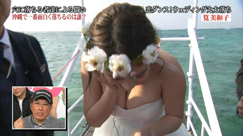 筧美和子のアイコラヌードやセックス濡れ場のエロ画像220枚・214枚目の画像
