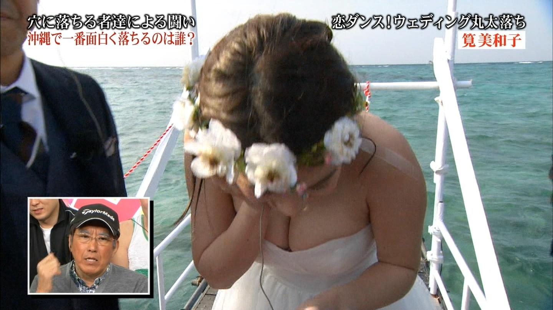 筧美和子のアイコラヌードやセックス濡れ場のエロ画像220枚・215枚目の画像