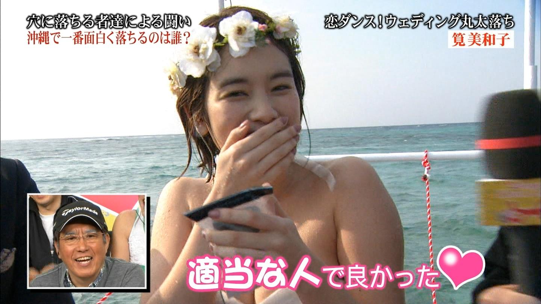 筧美和子のアイコラヌードやセックス濡れ場のエロ画像220枚・217枚目の画像