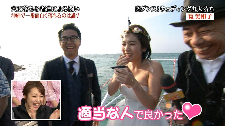 筧美和子のアイコラヌードやセックス濡れ場のエロ画像220枚・218枚目の画像