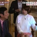 加藤綾子アナ(30)「黒いパンツが見えちゃった…」⇒股を開いて開脚パンチラwwww