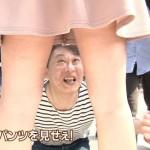 タモリ倶楽部最高~!TVで何気に映るパンチラ・胸チラ等々がくっそ抜けるわwwwwww(エロキャプ画像あり)