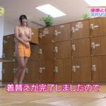 【放送事故エロキャプ画像】全裸でおっぱいもオマ●コも丸出しでロケしててワロタwwwwwAVじゃんwwwww