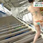 【放送事故】2016最新水着特集で素人のお尻が見えるwwwwwwww(エロキャプ画像あり)