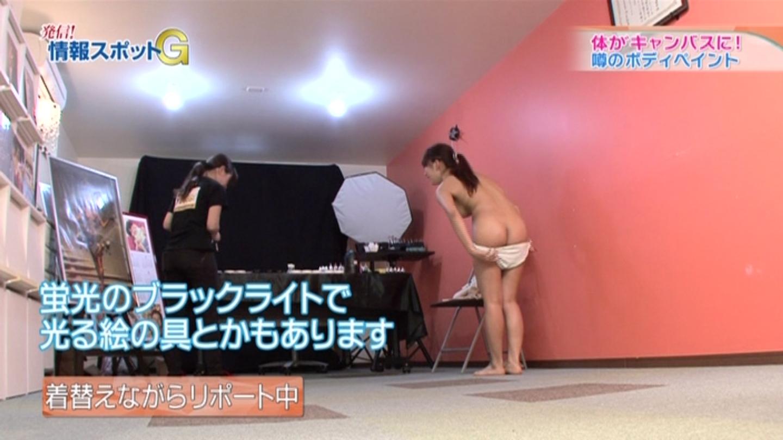 【放送事故エロキャプ画像】全裸でおっぱいもオマ●コも丸出しでロケしててワロタwwwwwAVじゃんwwwww・5枚目の画像