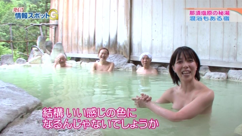 【放送事故エロキャプ画像】全裸でおっぱいもオマ●コも丸出しでロケしててワロタwwwwwAVじゃんwwwww・16枚目の画像