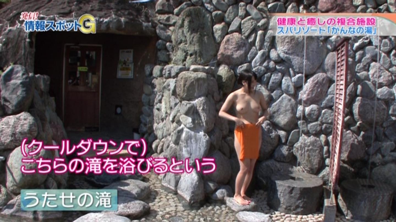 【放送事故エロキャプ画像】全裸でおっぱいもオマ●コも丸出しでロケしててワロタwwwwwAVじゃんwwwww・18枚目の画像