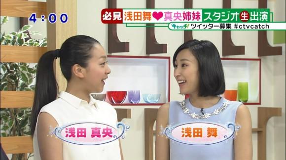 【浅田姉妹アイコラエロ画像】TV見てたら巨乳おっぱいの浅田舞が気になって真央ちゃんの存在消えるwwwwww・21枚目の画像