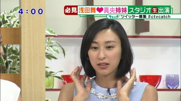 【浅田姉妹アイコラエロ画像】TV見てたら巨乳おっぱいの浅田舞が気になって真央ちゃんの存在消えるwwwwww・23枚目の画像