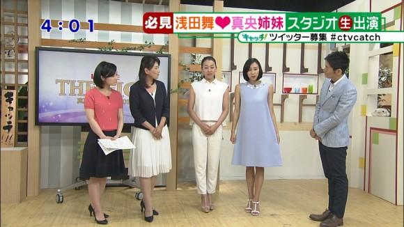 【浅田姉妹アイコラエロ画像】TV見てたら巨乳おっぱいの浅田舞が気になって真央ちゃんの存在消えるwwwwww・24枚目の画像