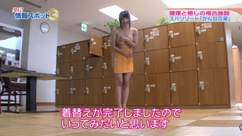 【放送事故エロキャプ画像】全裸でおっぱいもオマ●コも丸出しでロケしててワロタwwwwwAVじゃんwwwww・33枚目の画像