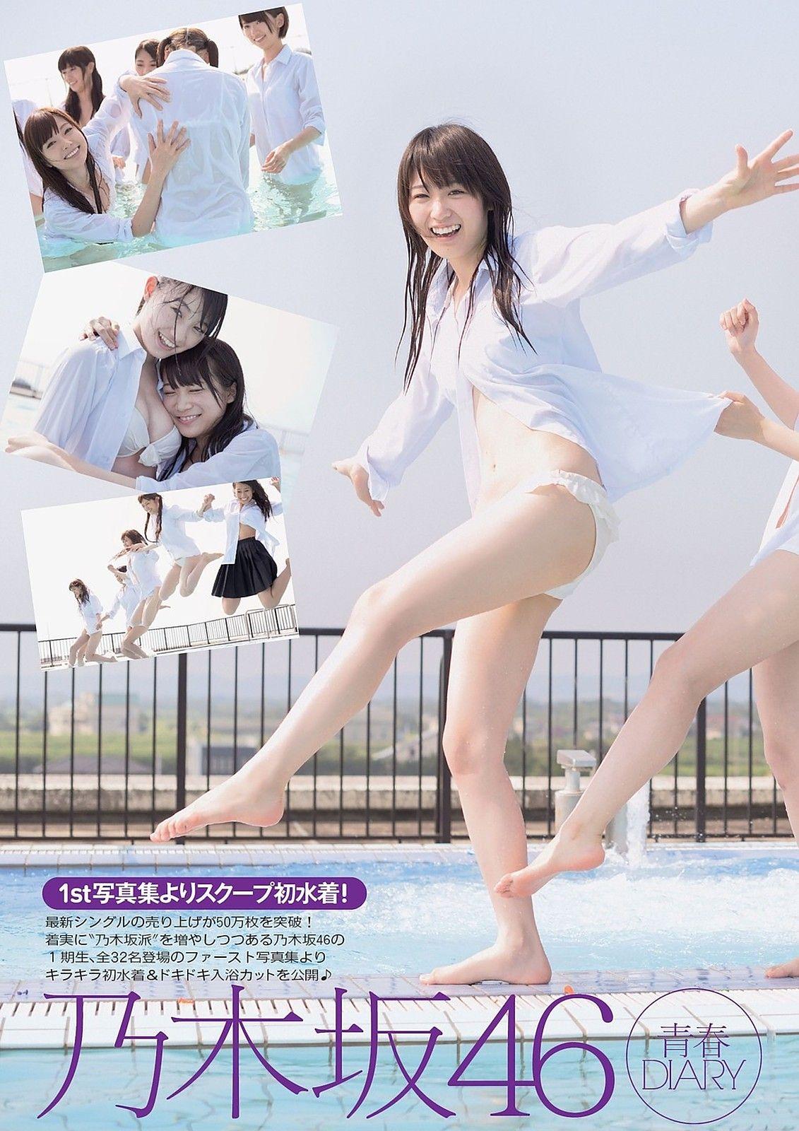 乃木坂46松村沙友理の写真集水着姿のエロ画像100枚・69枚目の画像
